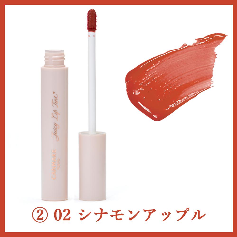 02-シナモンアップル